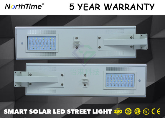 China Luz de calle solar integrada IP65 con el ángulo de 120 grados ajustable distribuidor
